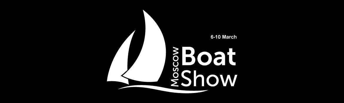 Moscow Boat Show, 6-10 mars