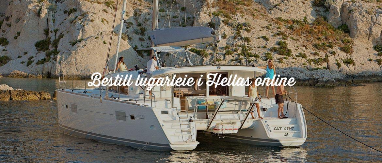 Lei en lugar i Hellas